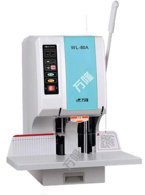 万隆精工 WL-80A