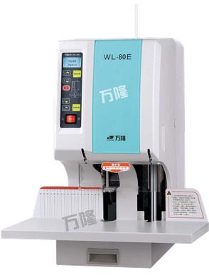 万隆精工 WL-80E