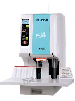 万隆蓝宝WL-80E-B